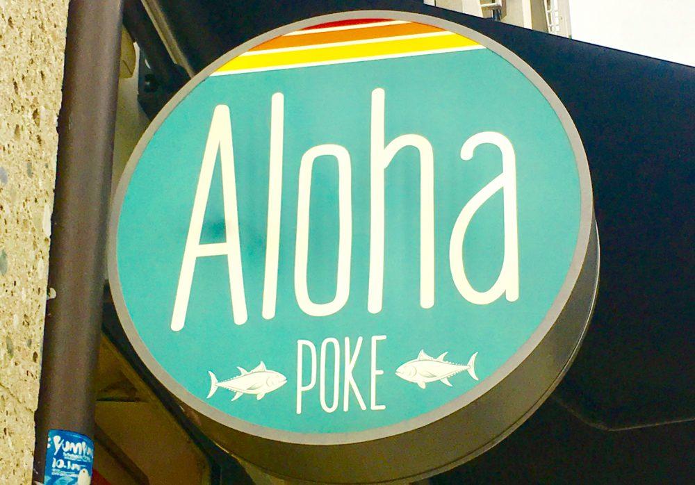 Aloha POKE, hawaiiarisches Restaurant, Muenchen